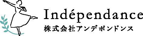 株式会社アンデポンドンス